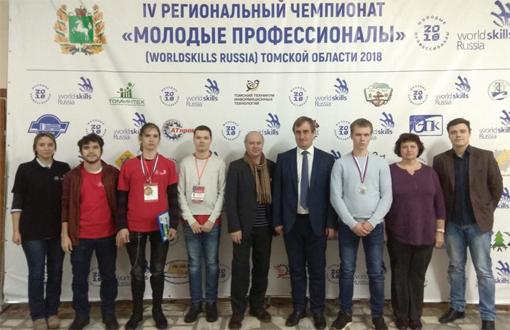 Успех на чемпионате «Молодые профессионалы» (WSR)