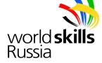 Региональный чемпионат WorldSkills Russia 2019